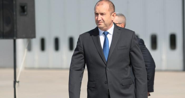 Президентът Румен Радев е подписал указа, който спираше назначението на