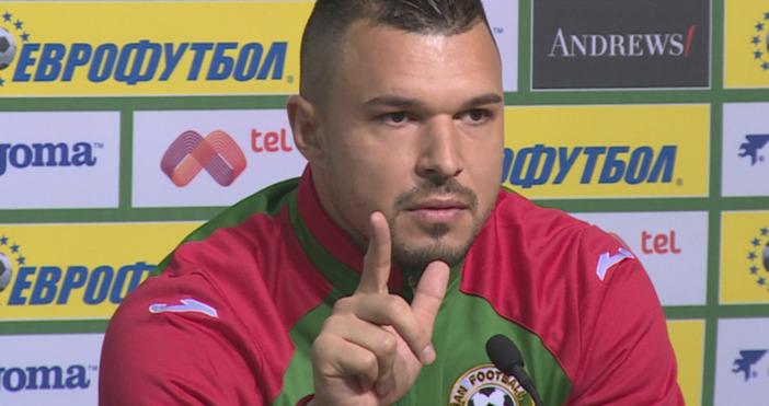Нападателят на Ботев (Враца) Валери Божинов се изказа много ласкаво