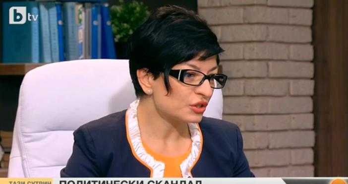 Депутатът от ГЕРБ Десислава Атанасова коментира дали има политическа и