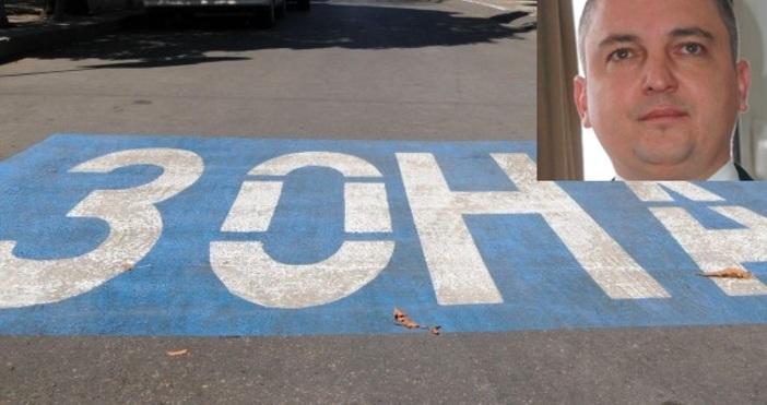 Снимка БулфотоОбщинските съветници във Варна паркират безплатно в синята зона