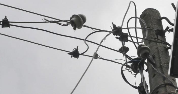 Снимка: БулфотоБюлетин за планови прекъсвания на територията на област ВарнаНеделя,