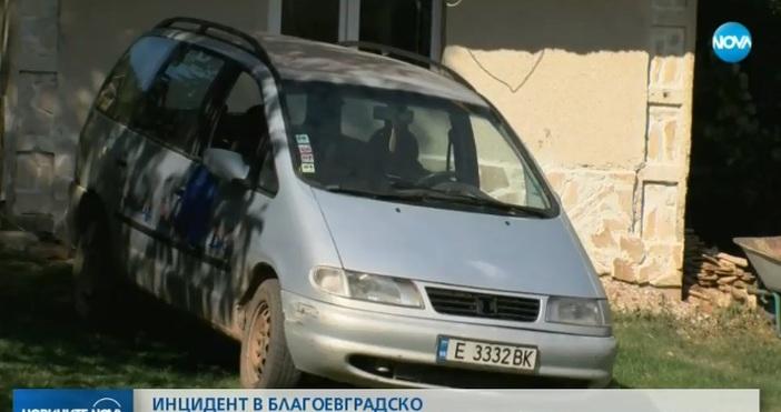 Кадър Нова тв3-годишно дете прегази с автомобил 63-годишната си баба.