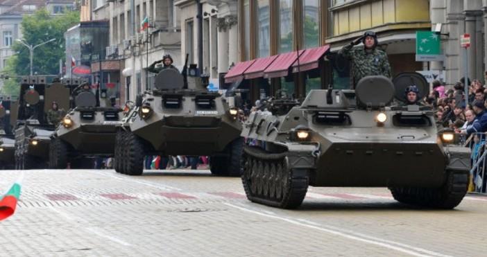 По случай 110-ата годишнина от обявяване на Независимостта на България