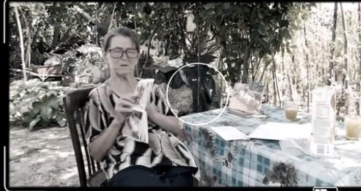 Нова твРаните на хората от чумавото странджанско село Шарково все