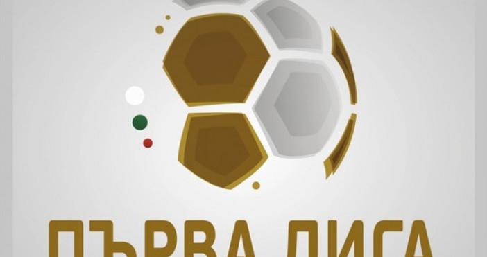 Първа лига – IX кръг: Eтър – Берое 1:1, Левски
