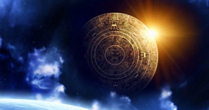 lamqta.com/horoskop-za-denq/blogОвен Това е един изключително подходящ ден за занимания със