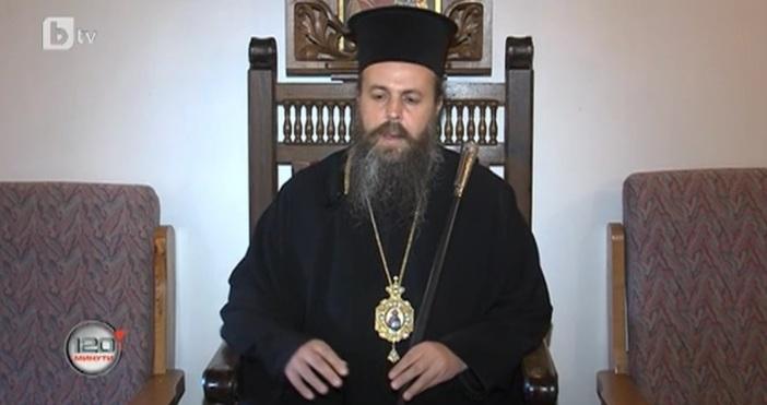 Настанаха кърджалийски времена, това заяви Неврокопският митрополит Серафим в предаването