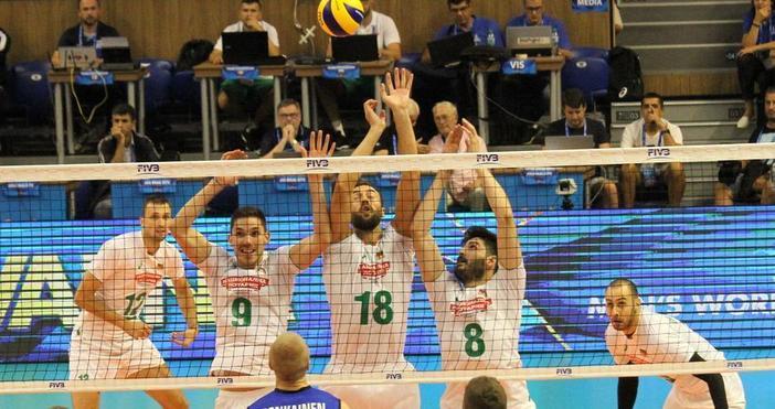 Волейболистите от националния отбор на България завършиха с драматична загуба