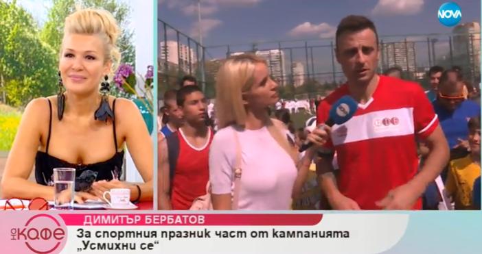 Пред репортерката на Гала – Ина Чочева, Димитър Бербатов обяви