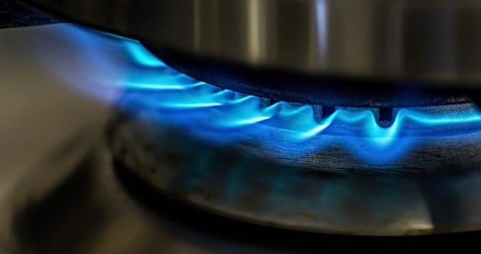 Поскъпването на природния газ с 14% ще се обсъжда на