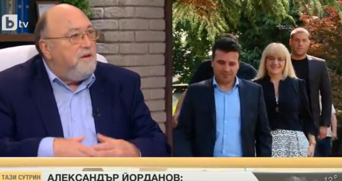 Повечето македонци ще гласуват за промяна на името на държавата