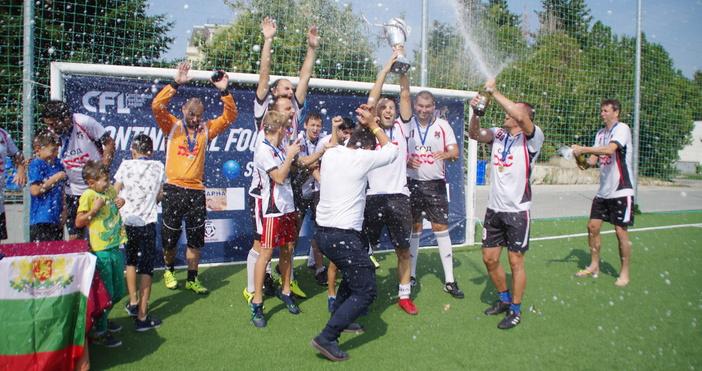 През изминалия уикенд се проведе първия в България национален шампионат