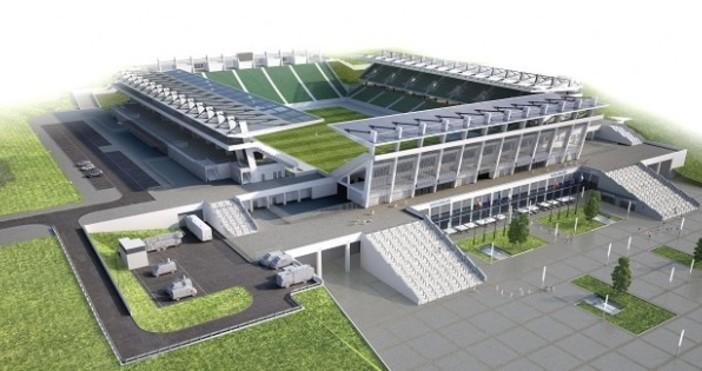 До 2 години Варна ще има най-мащабният и модерен стадион