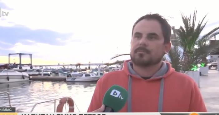 Снимка: Капитан Петров разкри в ефира има ли шанс за третия изчезнал рибар от обърнатата лодка край Емине