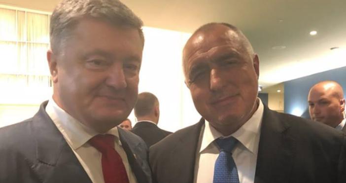 Снимка: фейсбукПремиерътБойко Борисовще посети Украйна в началото на октомври заедно
