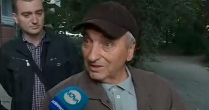 """Жителите на блок в столичния квартал """"Хиподрума"""" дължат колосалната сума"""