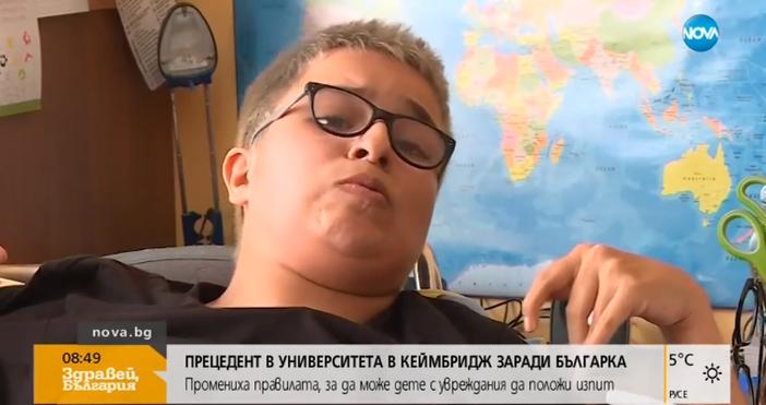Кадър: Нова тв17-годишно момиче, което страда от детска церебрална парализа,