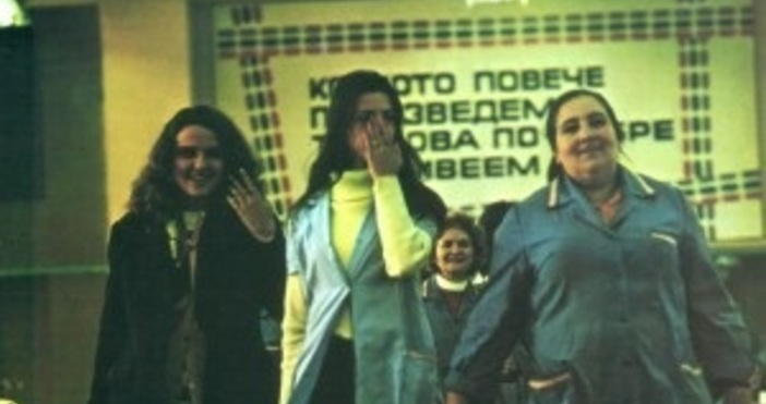 Преди дни публикувахме разказът наБил Брайсън за София от 1989
