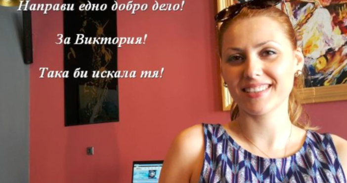 Журналистката и ръководител на телевизия русенската телевизия TVN Виктория Маринова