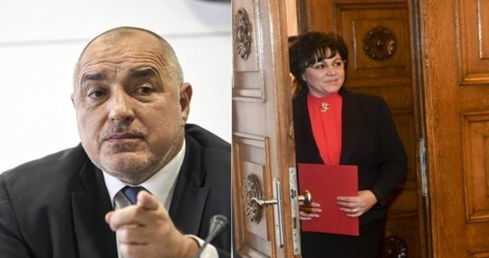 Лидерът на БСП Корнелия Нинова определи гнева на премиера Бойко