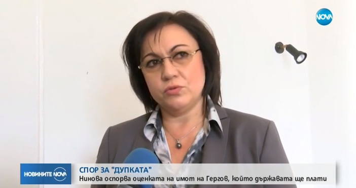 Остра реакция на Корнелия Нинова след решението на правителството да