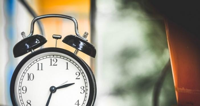 Следващата неделя ще преместим стрелките на часовниците - вероятно за