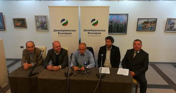 Незабавно спиране на сделката с покупката на Дупката във Варна.