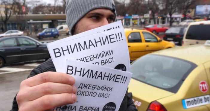 Снимка: БулфотоРайонът на ВМА, Александровска болница и други лечебни заведение