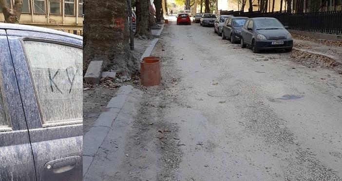 Абсурдна е ситуацията на улица