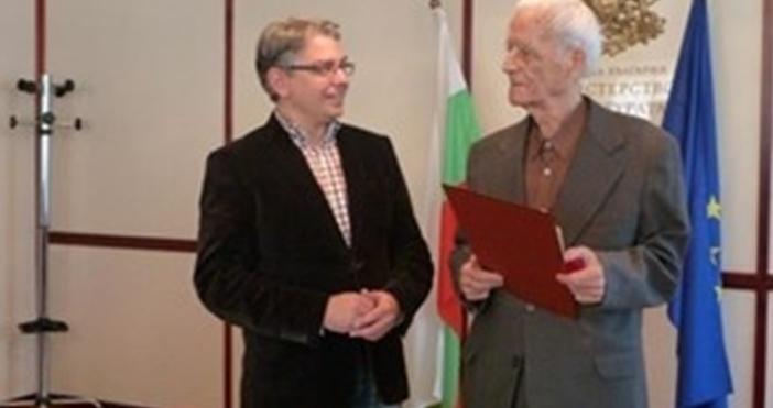 На 93-годишна възраст почина големият български режисьор и сценарист Димитър
