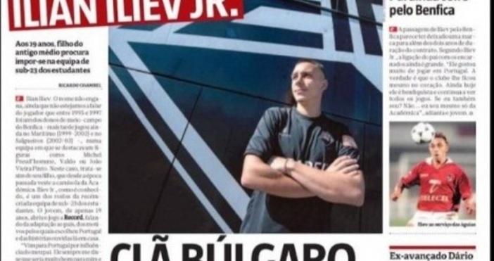 Един от най-сериозните спортни вестници в Португалия отдели цяла страница
