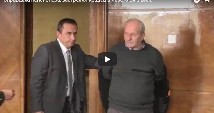 Oкръжният съд в Русе оправда по обвинението в умишлено убийство