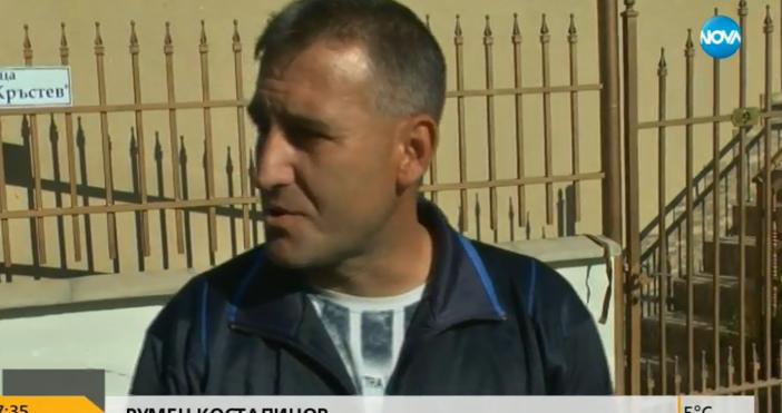 Шофьорът Румен Архипов, който миг преди смъртта си спаси деца,