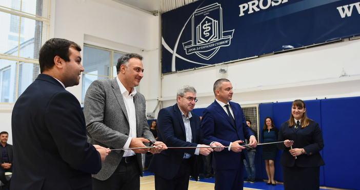 Днес официално бе открит обновения спортен комплекс на Медицински университет-