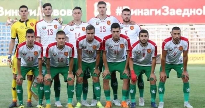Комисията по етика и феърплей към Българския футболен съюз (БФС)