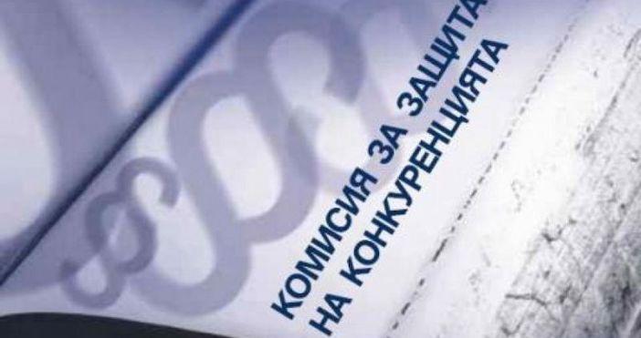 """Комисията за защита на конкуренцията отново отряза """"Инерком"""" за закупуването"""