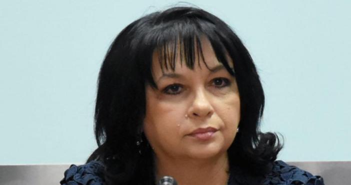 """Колегите от ТЕЦ """"Марица Изток – 2"""", колегите от """"Мини"""