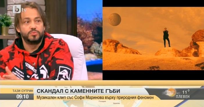 Режисьорът Люси Иларионов защити Софи Маринова след скандала, който се