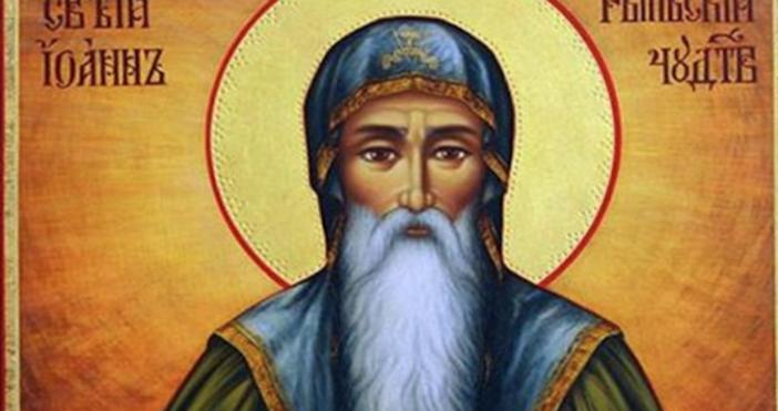 Българската православна църква почита на 19 октомври паметта на небесния