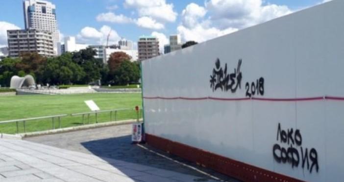 Музикантите от Софийската опeра се завърнаха от турне в Япония.