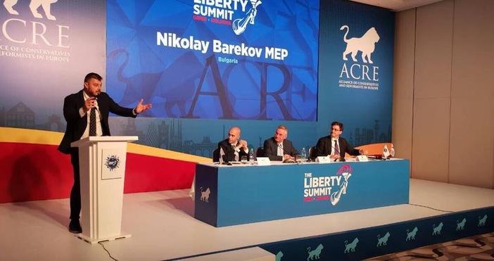 """Евродепутатът Николай Бареков, председател на ПП """"Презареди България"""", презентира партия"""