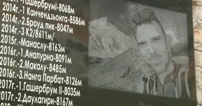 Кадър: БТВАлпинисти ветерани поставиха паметна плоча на Боян Петров на