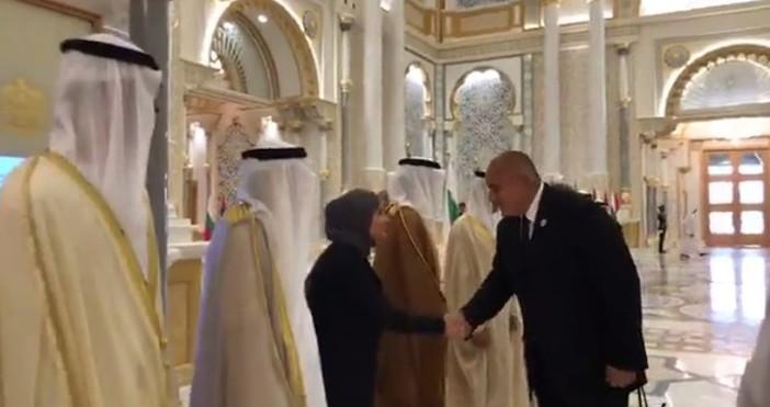 Министър-председателят Бойко Борисов замина на официално посещение в Обединените арабски
