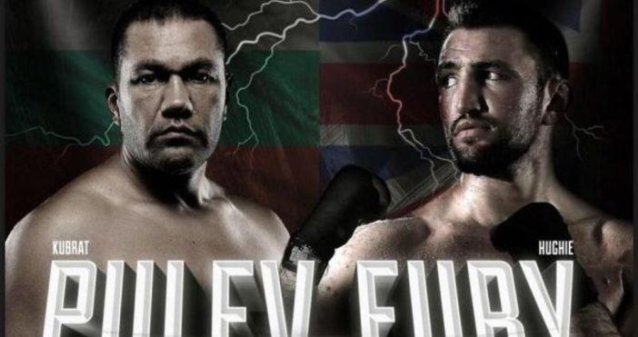 Английският боксьор Хюи Фюри пристигна седмица по-рано в България за