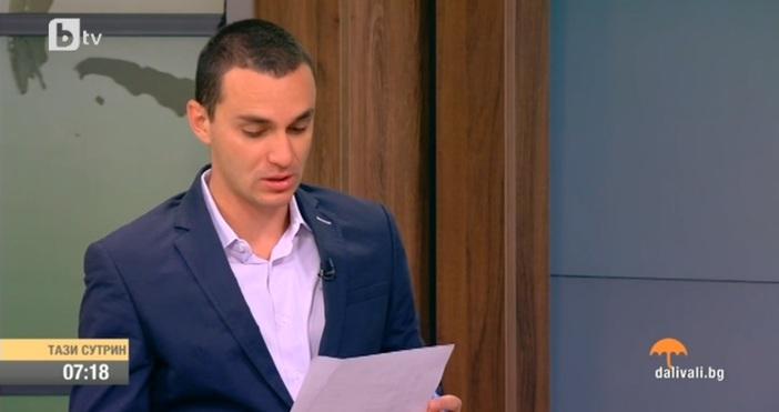 Спортният репортер на БТВ Димитър Тасев даде обещание да задава