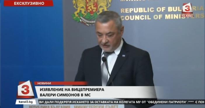 Лидерът на НФСБ Валери Симеонов на този етап няма да