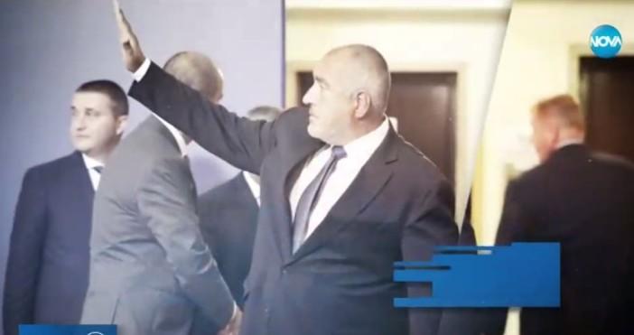 Още по темата22.10.2018 / 22:06Бойко Борисов привиква тримата патриоти в
