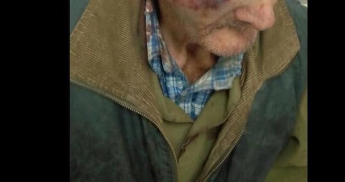 36-годишният мъж, който нападна и преби жестоко 82-годишния Георги Вачев