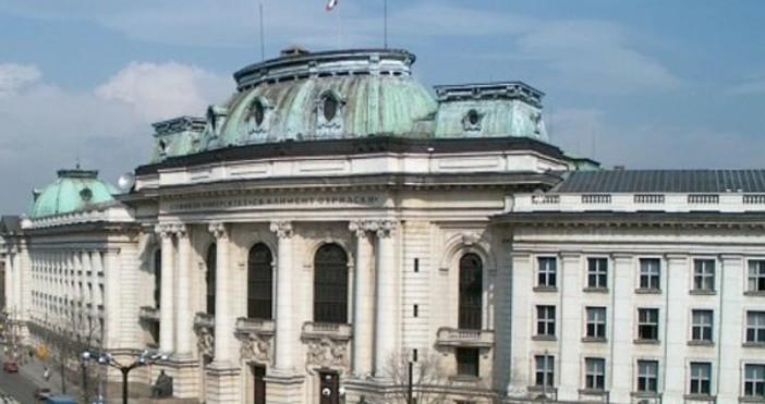 Снимка Булфото, архивСофийският университет реши да открие филиал в Бургас
