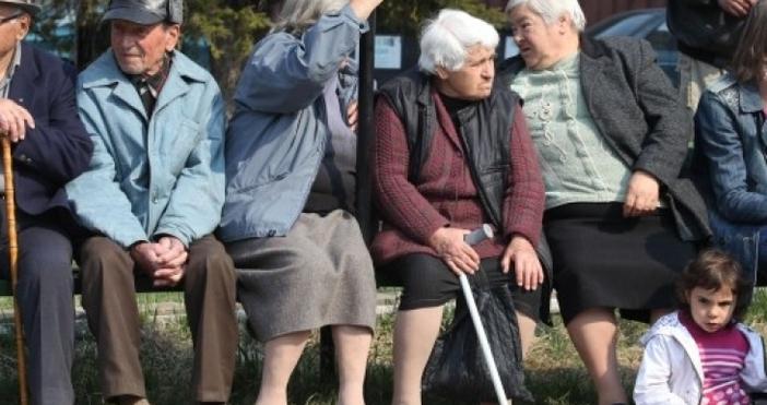 За емигриране нагръцки пенсионери в България,за да могат да оцелеят